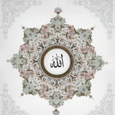 99 Allāha Vārdi (Asmā ul Husnā)   Īsi