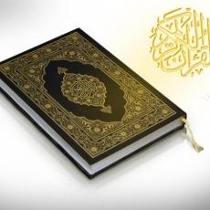 Allāha Pieminēšana un Ticīgie nemirst
