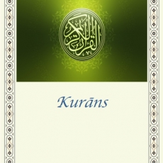 Kurāns | Imanta Kalniņa interpretācijā