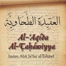 Tahāvī Ticības Apliecība | al-Aqīdah al-Ṭaḥāwīyah